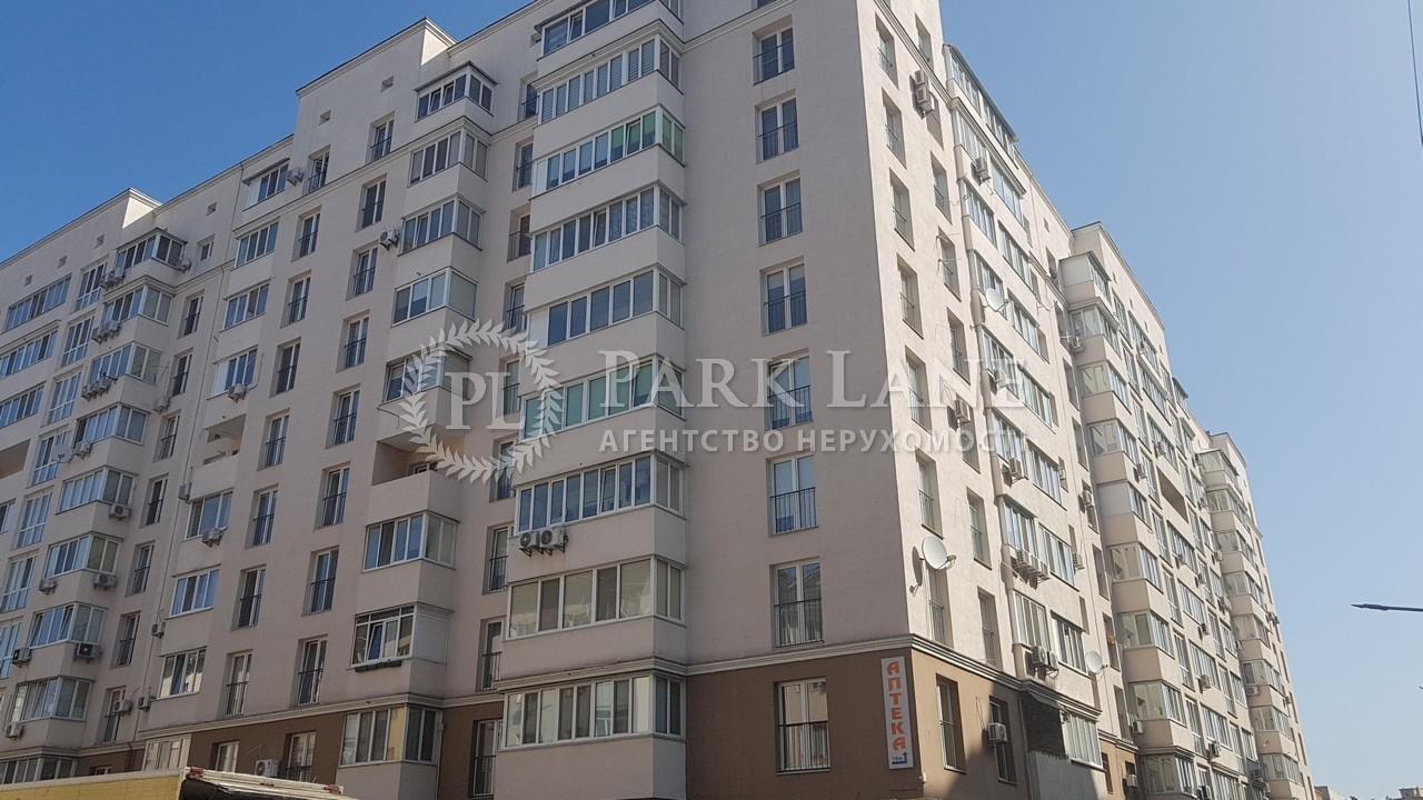 Квартира ул. Леси Украинки, 19, Софиевская Борщаговка, Z-720326 - Фото 1