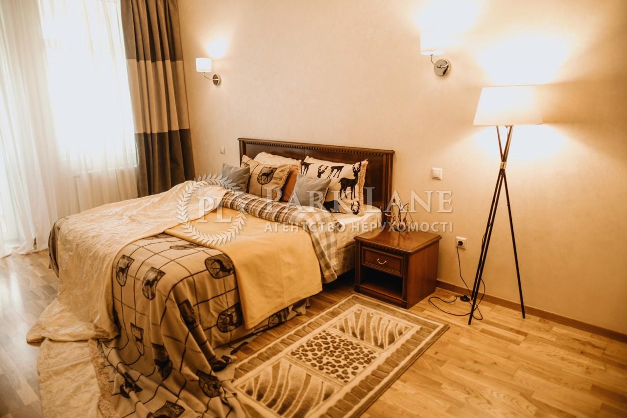 Квартира Леси Украинки бульв., 7а, Киев, R-32236 - Фото 8