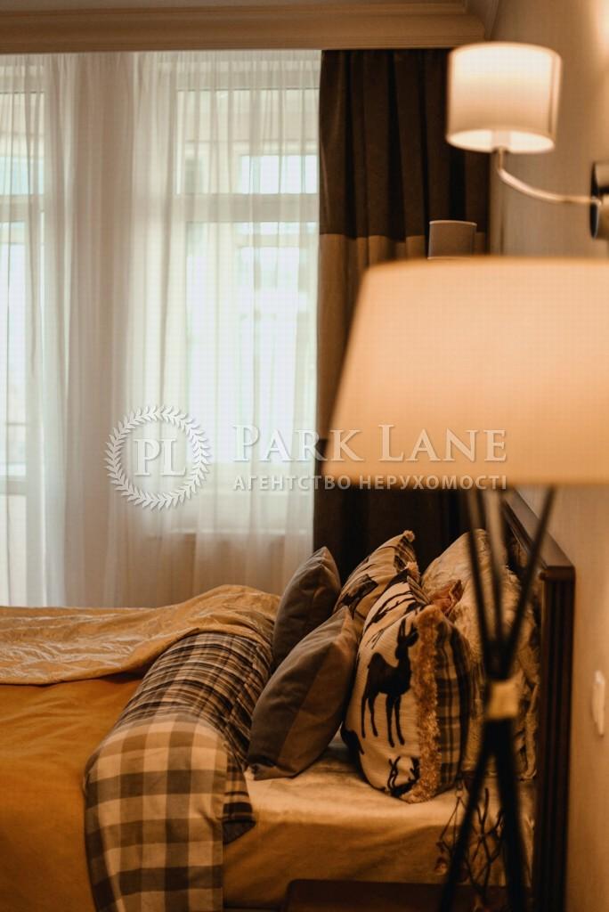 Квартира Леси Украинки бульв., 7а, Киев, R-32236 - Фото 9