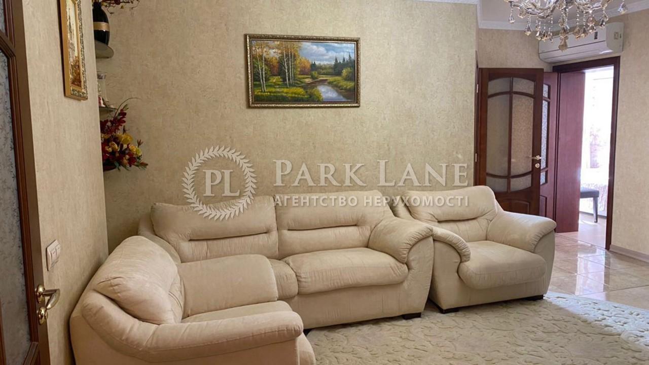 Квартира ул. Саперно-Слободская, 22, Киев, R-35433 - Фото 6