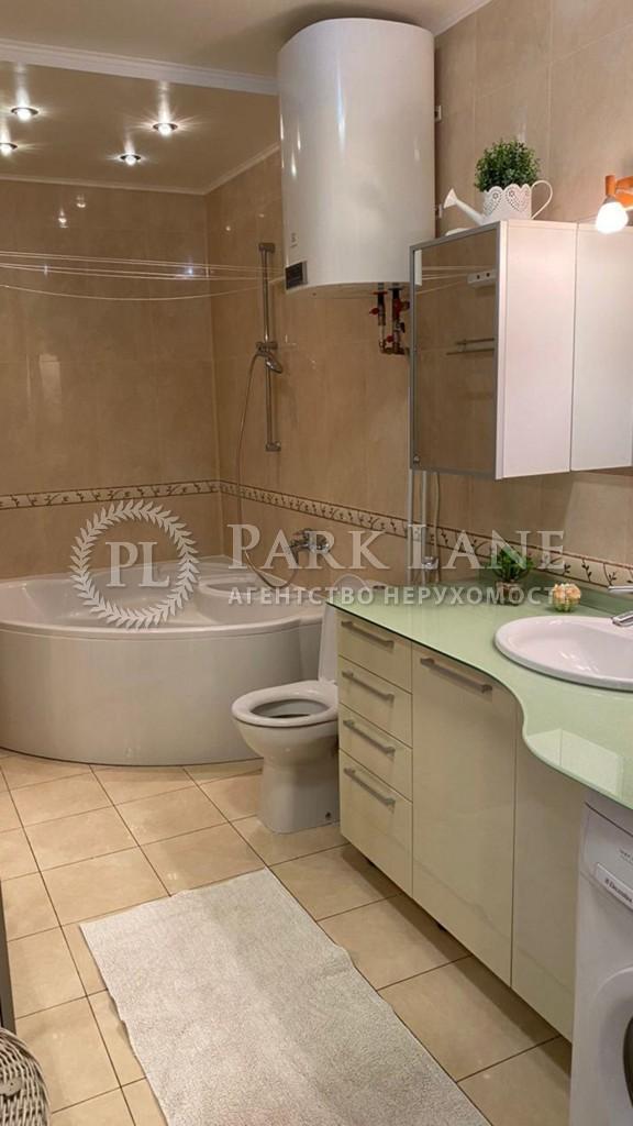 Квартира ул. Саперно-Слободская, 22, Киев, R-35433 - Фото 20