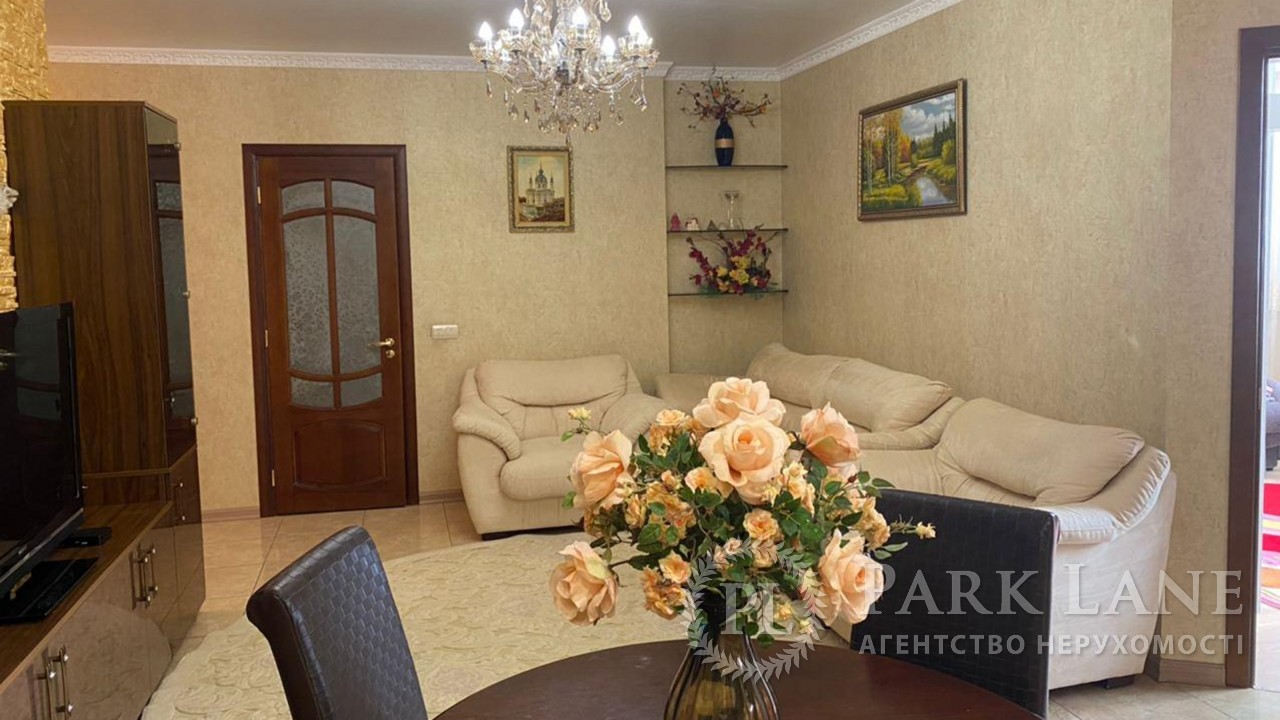 Квартира ул. Саперно-Слободская, 22, Киев, R-35433 - Фото 4