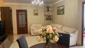 Квартира R-35433, Саперно-Слободская, 22, Киев - Фото 6