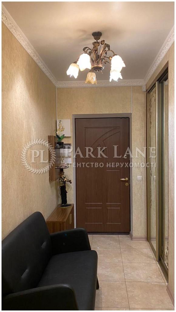 Квартира ул. Саперно-Слободская, 22, Киев, R-35433 - Фото 22