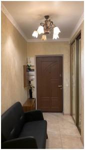 Квартира R-35433, Саперно-Слободская, 22, Киев - Фото 24