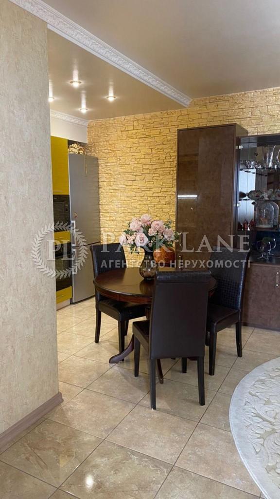 Квартира ул. Саперно-Слободская, 22, Киев, R-35433 - Фото 17