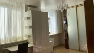Квартира R-35433, Саперно-Слободская, 22, Киев - Фото 12