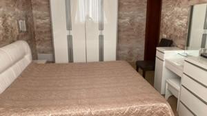 Квартира R-35433, Саперно-Слободская, 22, Киев - Фото 10