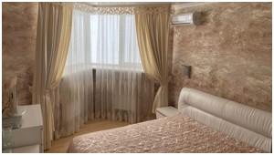 Квартира R-35433, Саперно-Слободская, 22, Киев - Фото 11