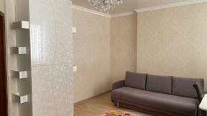 Квартира R-35433, Саперно-Слободская, 22, Киев - Фото 14