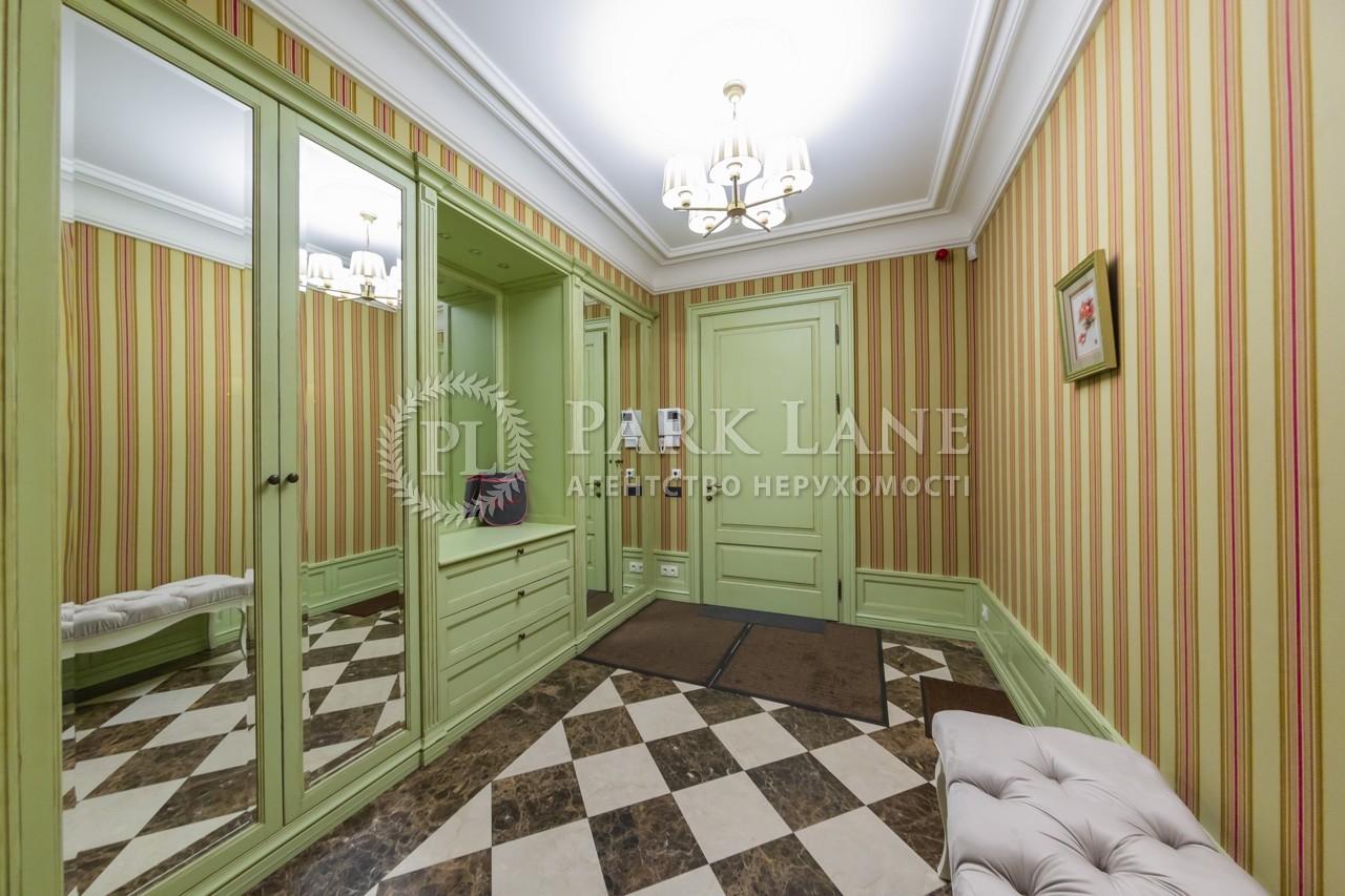 Квартира ул. Институтская, 18а, Киев, J-28563 - Фото 31