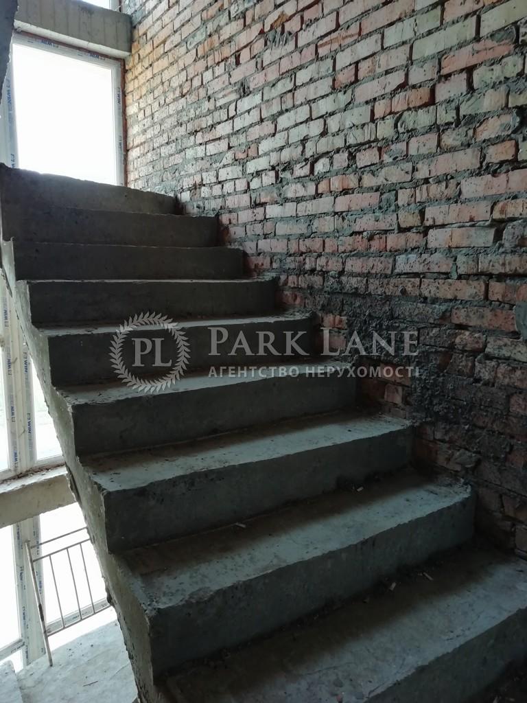 Будинок Рибальський пров., Козин (Конча-Заспа), J-29821 - Фото 13