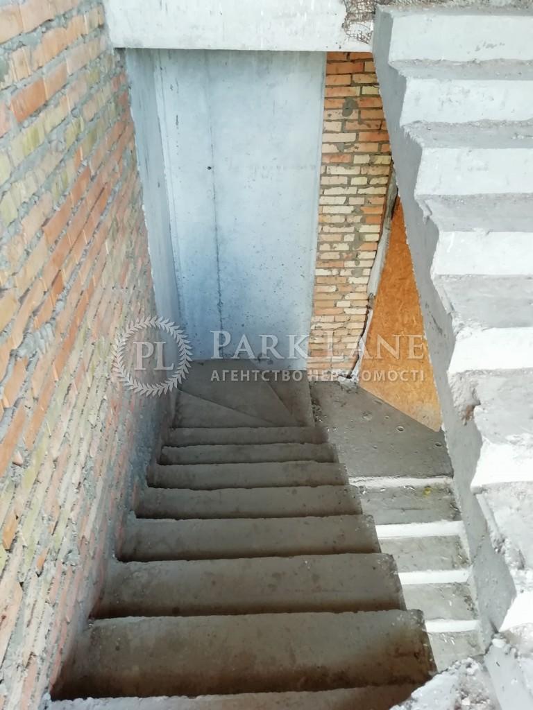 Будинок Рибальський пров., Козин (Конча-Заспа), J-29821 - Фото 12