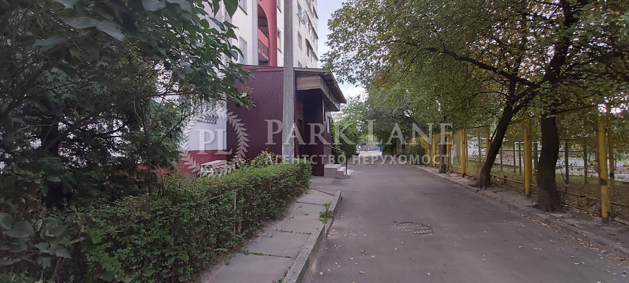 Квартира ул. Салютная, 42/46, Киев, R-14994 - Фото 11