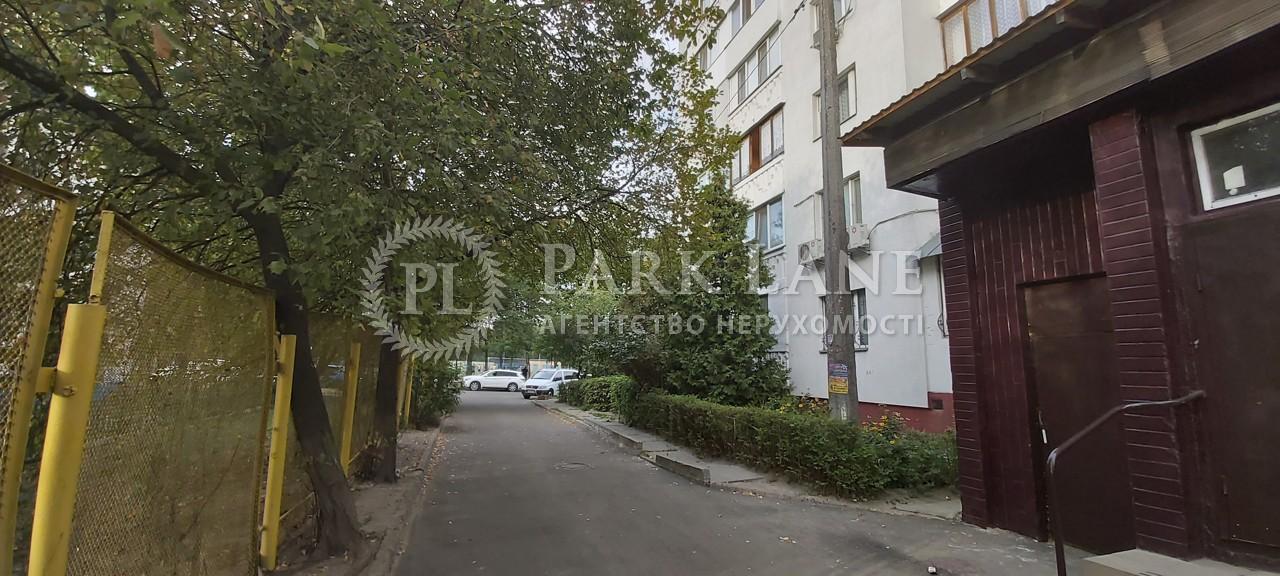 Квартира ул. Салютная, 42/46, Киев, R-14994 - Фото 12