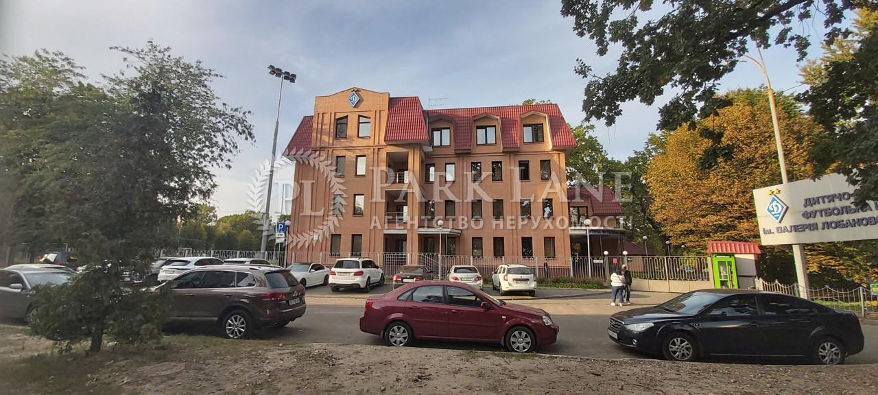Квартира ул. Салютная, 42/46, Киев, R-14994 - Фото 15