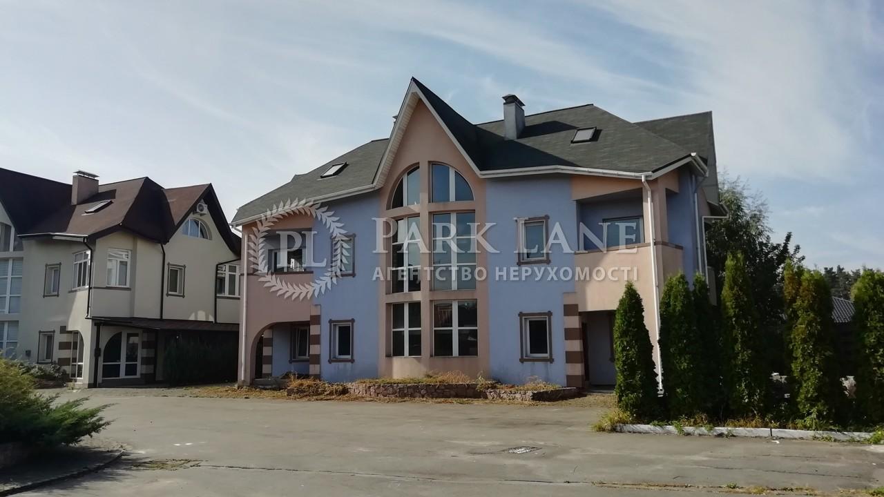 Будинок Рибальський пров., Козин (Конча-Заспа), J-29822 - Фото 1