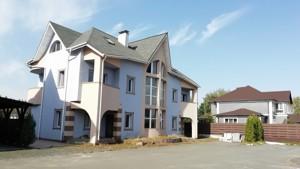 Дом J-29822, Рыбальский пер., Козин (Конча-Заспа) - Фото 6