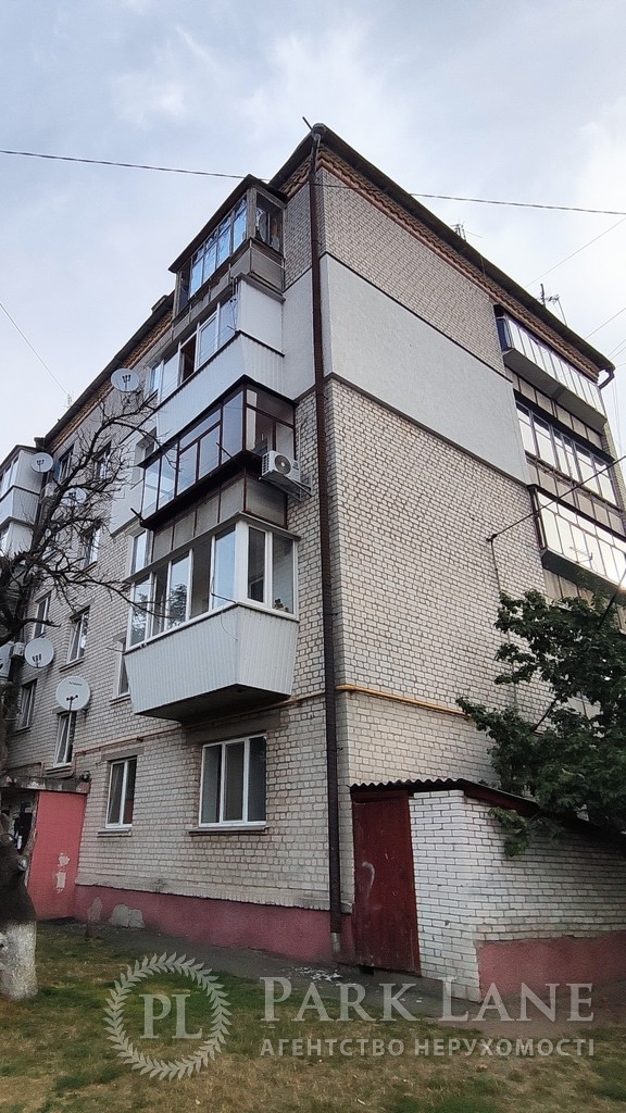 Квартира J-29825, Головатого, 87, Бориспіль - Фото 1