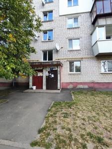 Квартира J-29825, Головатого, 87, Бориспіль - Фото 2
