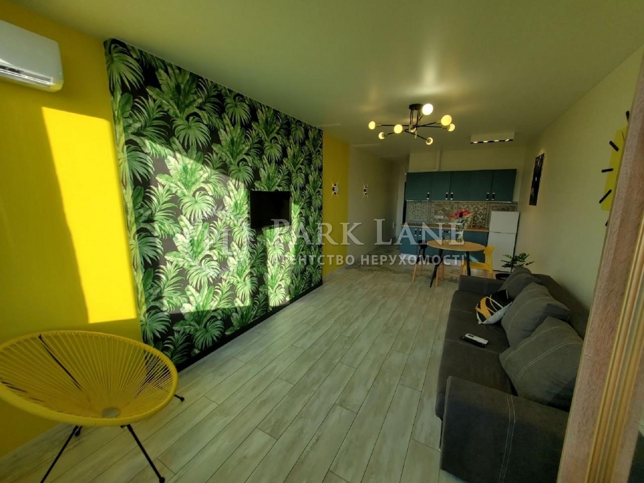 Квартира ул. Полевая, 73, Киев, Z-679378 - Фото 4