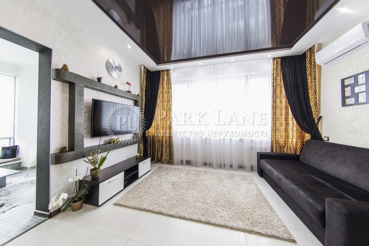 Квартира ул. Днепровская наб., 14, Киев, R-35468 - Фото 5