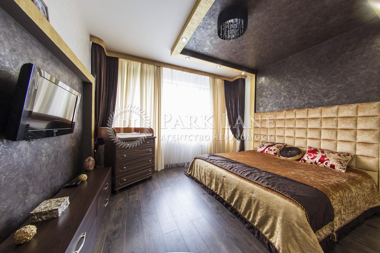 Квартира ул. Днепровская наб., 14, Киев, R-35468 - Фото 11