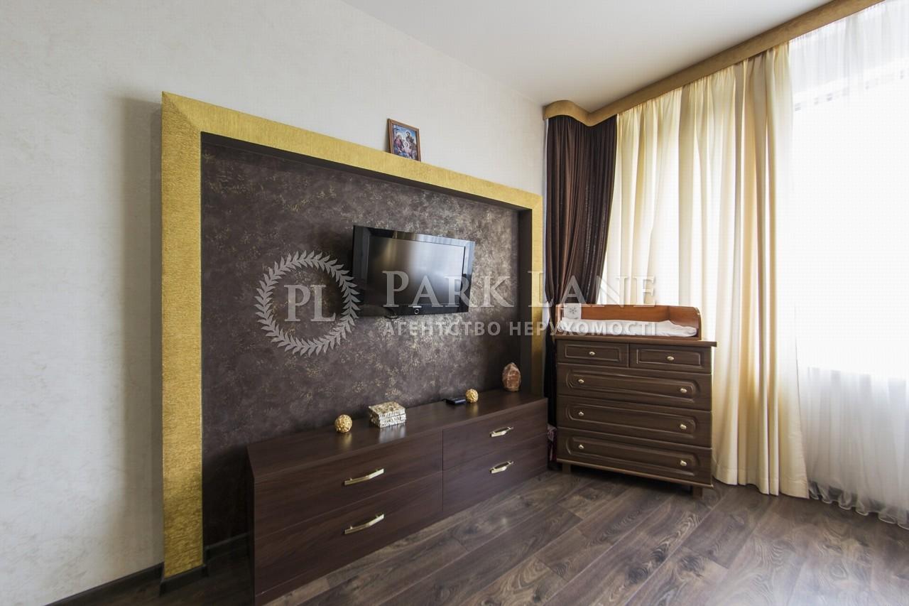 Квартира ул. Днепровская наб., 14, Киев, R-35468 - Фото 13