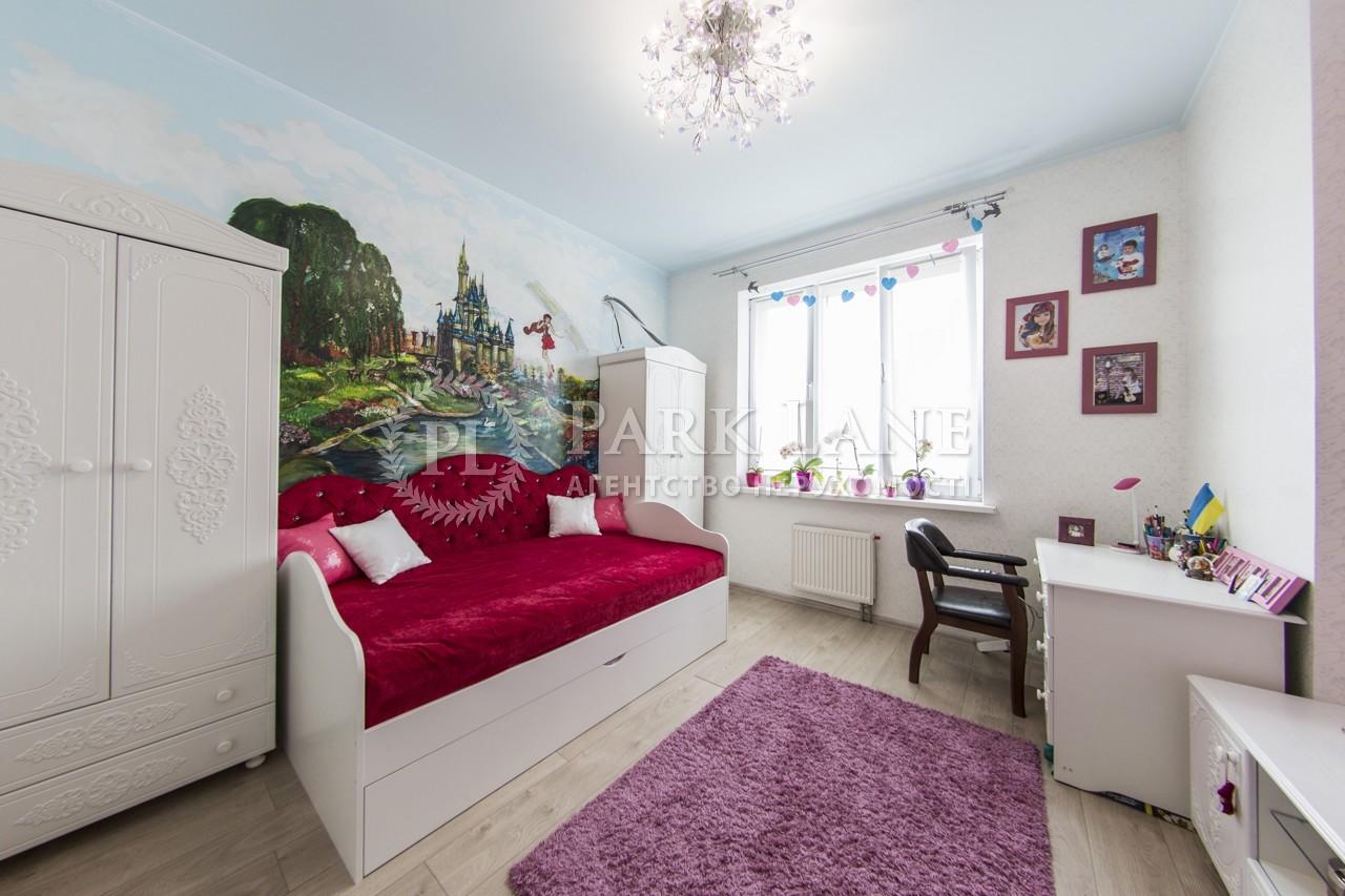 Квартира ул. Днепровская наб., 14, Киев, R-35468 - Фото 14