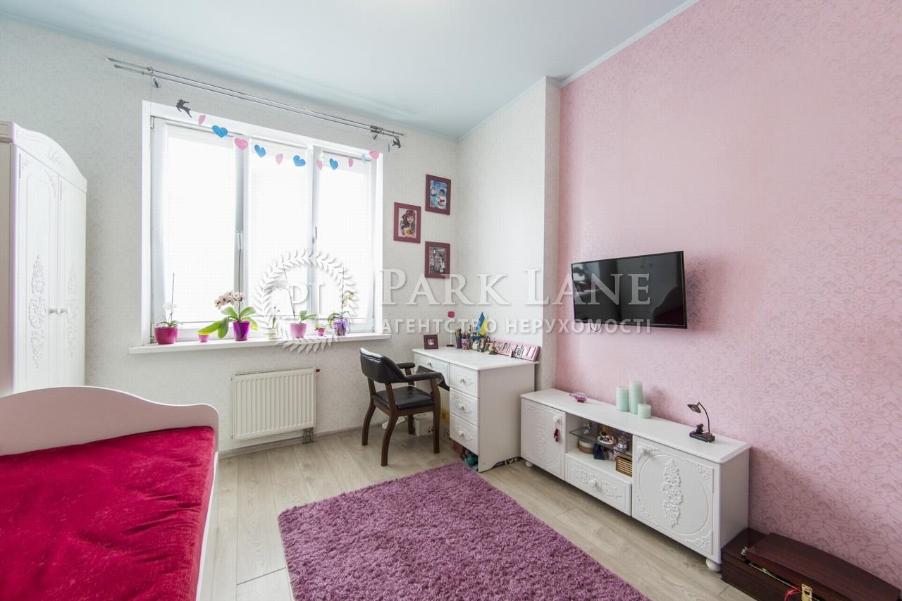 Квартира ул. Днепровская наб., 14, Киев, R-35468 - Фото 15