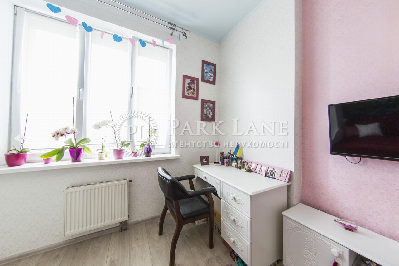 Квартира ул. Днепровская наб., 14, Киев, R-35468 - Фото 17