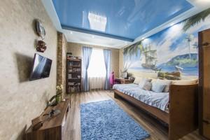 Квартира R-35468, Дніпровська наб., 14, Київ - Фото 20
