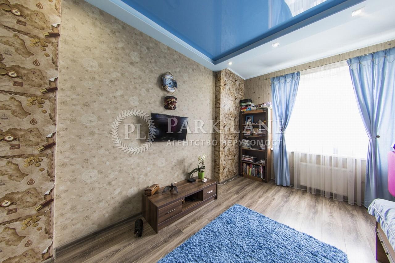 Квартира ул. Днепровская наб., 14, Киев, R-35468 - Фото 20