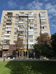 Квартира Z-793327, Никольский пер. (Январский пер.), 1/25, Киев - Фото 2