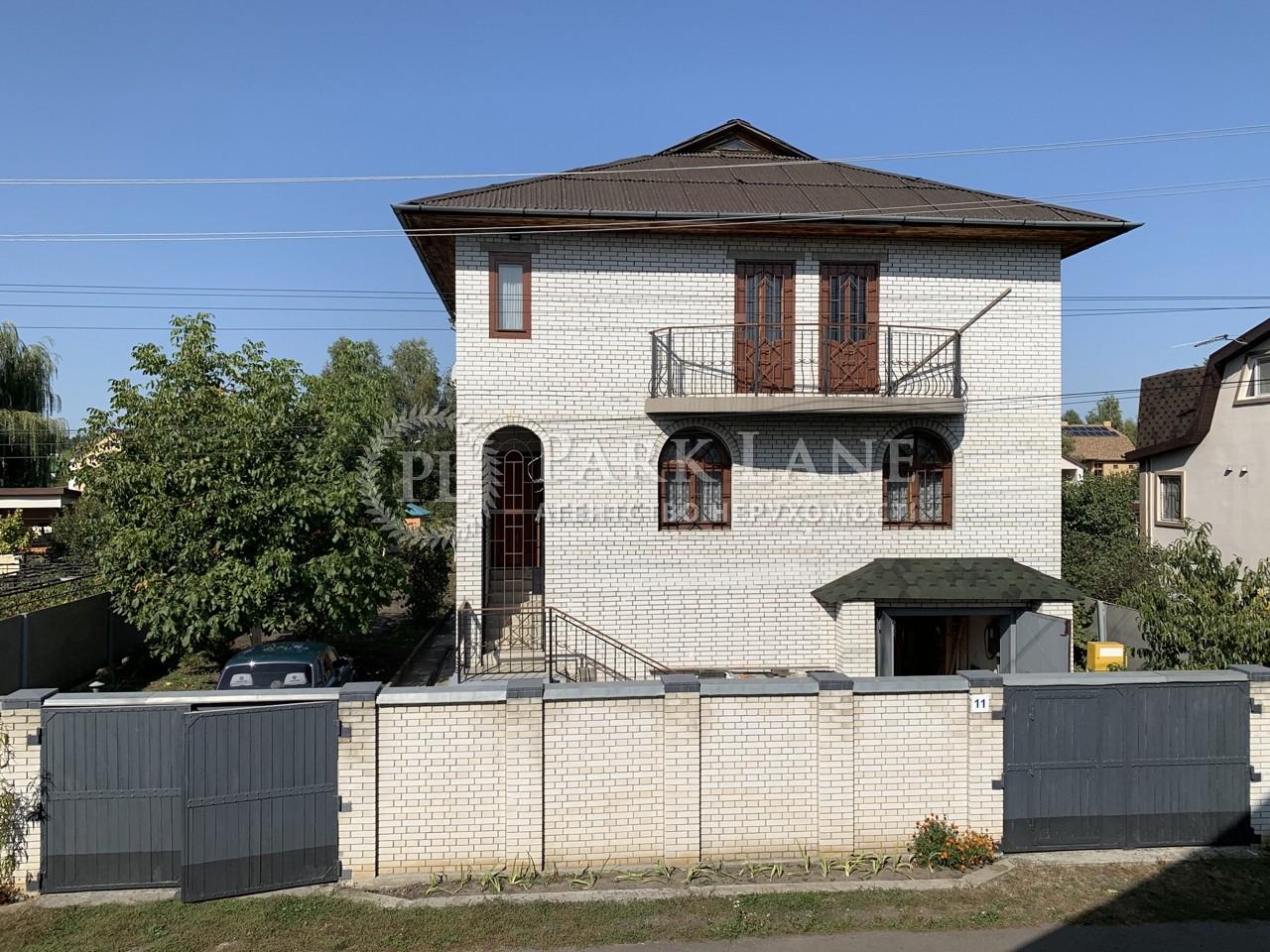 Будинок Підгірці, R-35179 - Фото 1