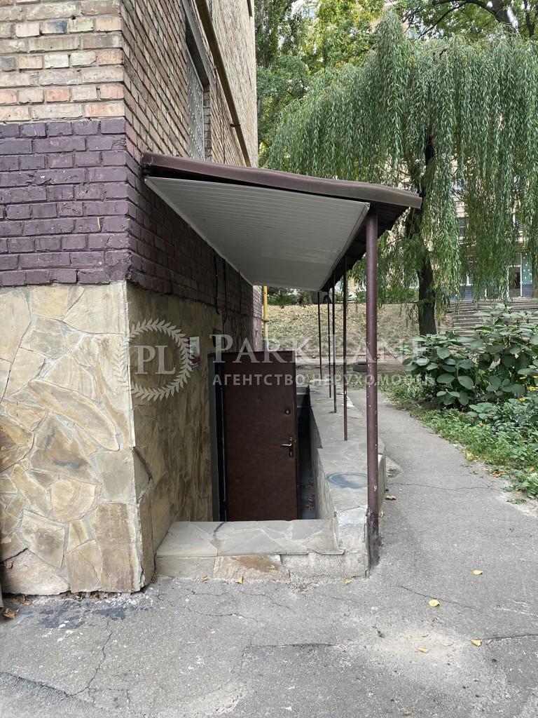 Нежитлове приміщення, B-101280, Златопільська, Київ - Фото 14