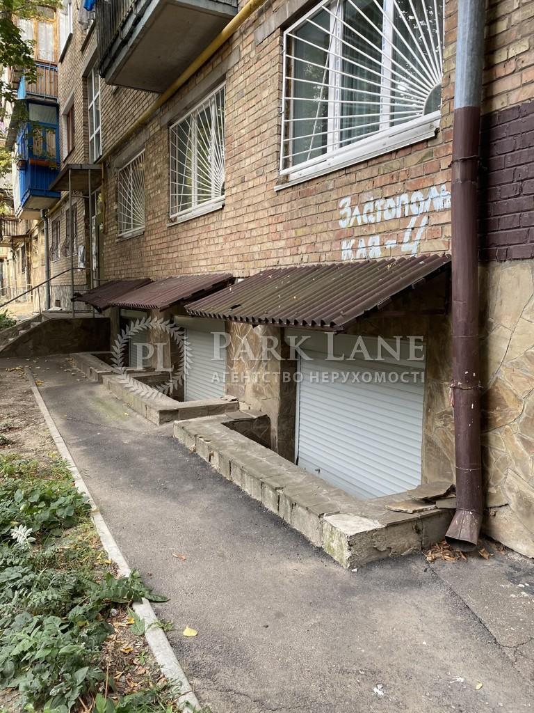 Нежитлове приміщення, B-101280, Златопільська, Київ - Фото 15