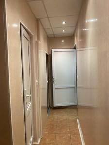 Нежитлове приміщення, B-101280, Златопільська, Київ - Фото 9