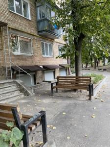 Нежитлове приміщення, B-101280, Златопільська, Київ - Фото 17