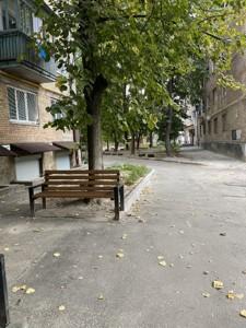 Нежитлове приміщення, B-101280, Златопільська, Київ - Фото 18
