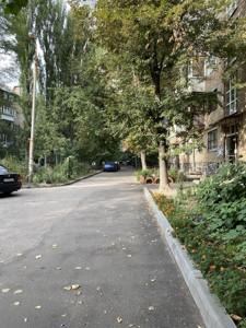 Нежитлове приміщення, B-101280, Златопільська, Київ - Фото 19