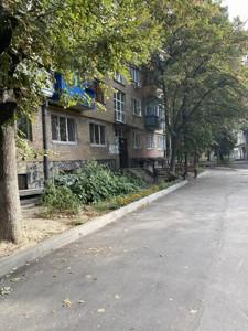 Нежитлове приміщення, B-101280, Златопільська, Київ - Фото 20