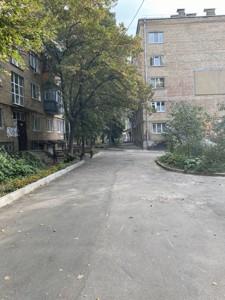 Нежитлове приміщення, B-101280, Златопільська, Київ - Фото 21