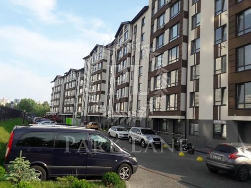 Офис, Лисковская, Киев, R-35333 - Фото