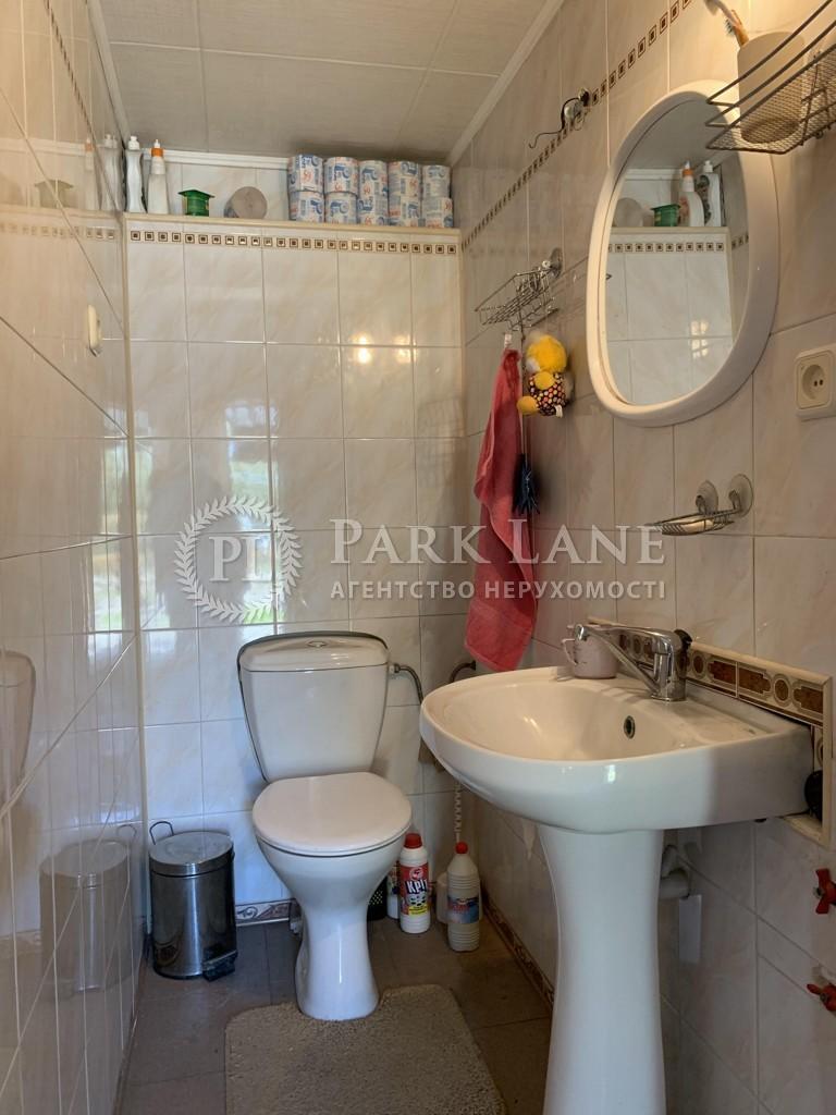 Будинок Підгірці, R-35179 - Фото 11
