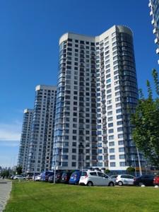 Коммерческая недвижимость, B-98383, Заречная, Дарницкий район