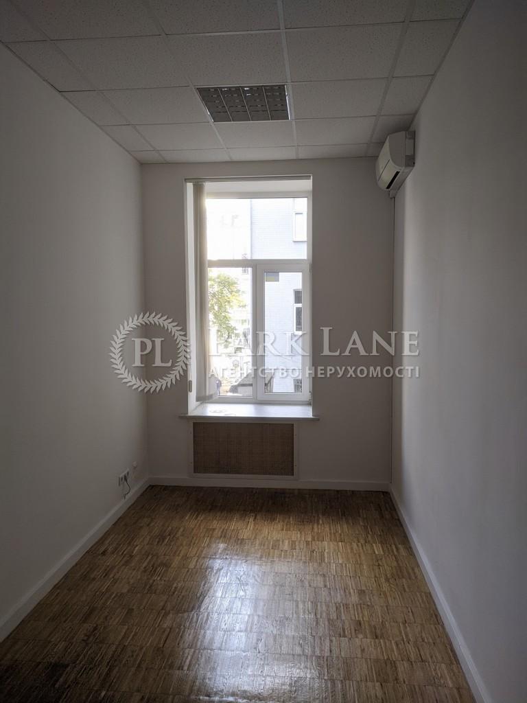 Офис, ул. Ярославов Вал, Киев, B-100273 - Фото 6