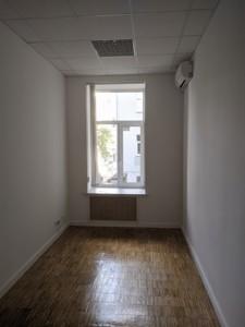 Офіс, B-100273, Ярославів Вал, Київ - Фото 9