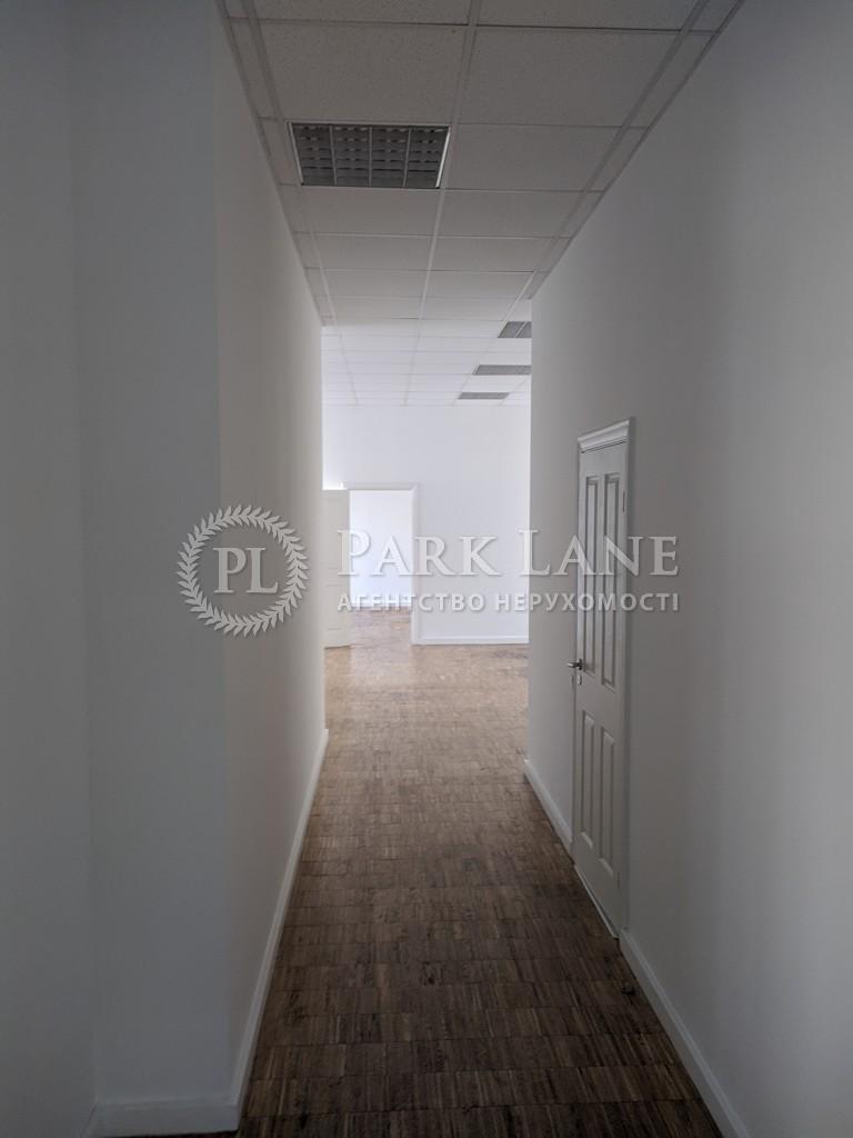 Офис, ул. Ярославов Вал, Киев, B-100273 - Фото 7