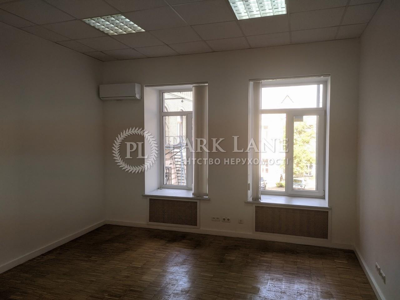 Офис, ул. Ярославов Вал, Киев, B-100273 - Фото 3